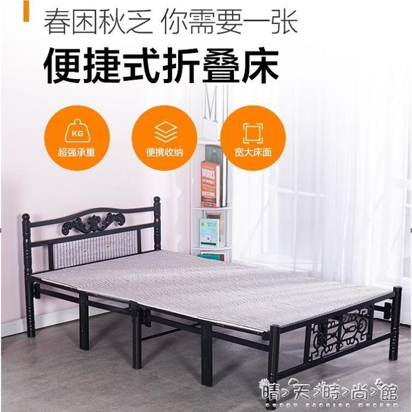 加固摺疊床雙人1.5米經濟型家用單人床午睡床木板床出租房簡易床 聖誕節全館免運