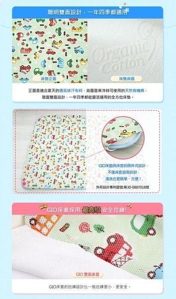 韓國GIO Kids Mat 智慧二合一有 機棉超透氣嬰兒床墊(XM)70cm×120cm(一般大床)[衛立兒生活館]
