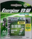 Energizer勁量 全效型 鎳氫充電電池 3號    【4入/卡】