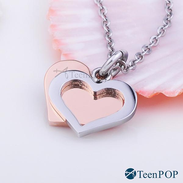 鋼項鍊 ATeenPOP 珠寶白鋼 Pure愛心 愛心項鍊 情人節禮物