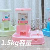 狗盆狗碗雙碗飲水器自動喂食器貓盆貓碗食盆金毛泰迪寵物貓咪用品