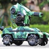 玩具車 遙控坦克戰車可發射水彈機甲對戰兒童充電動男孩越野汽車玩具大師 有緣生活館