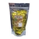 潤喉極品黑糖肉桂喉糖(3包組)