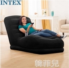 懶人沙發 原裝正品INTEX高檔單人休閒靠背沙發沙發床懶人休閒充氣沙發躺椅 MKS韓菲兒