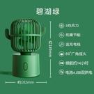 仙人掌搖頭usb迷你風扇自動電風扇充電學生隨身搖頭小型辦公桌宿 設計師生活百貨