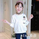 中大尺碼新款潮女童裝兒童時髦打底衫女大童上衣服小孩洋氣衛衣 js9537『miss洛羽』