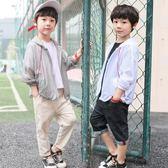 男童防曬衣夏季薄款薄款透氣外套空調衫中大兒童潮裝