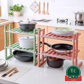 伸縮置物架落地鍋架碗架廚房廚具收納架子水槽下【福喜行】