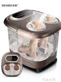 本博足浴盆全自動洗腳盆電動按摩加熱足浴器泡腳桶足療機家用恒溫      芊惠衣屋 YYS 220V
