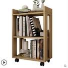 書架現代簡約小型木質兒童小書架書櫃落地創意帶輪可移動簡易置物架LX夏季新品