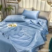 天絲被床包四件組夏季絲滑空調被四件套冰絲床上用品夏涼被薄被網紅公主風真絲被子 微愛家居