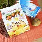 好食在台灣鮮切洋芋片(厚切原味)