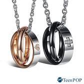 情侶項鍊 對鍊 ATeenPOP 白鋼項鍊 真愛零時差 愛心 十字架 單個價格 情人節禮物