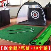 高爾夫 室內高爾夫球練習網 打擊籠 揮桿練習器 配打擊墊套裝 igo 非凡小鋪