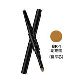 凱婷 雙用立體眉彩筆N(扁平芯) BR-1 0.5g