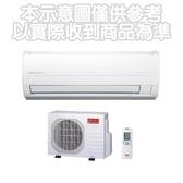 (含標準安裝)台灣三洋SANLUX定頻分離式冷氣8坪SAE-50S/SAC-50S