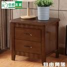 宿舍床頭櫃實木簡約現代儲物櫃胡桃原木色迷你邊櫃臥室經濟型家用  自由角落