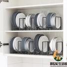 瀝水架餐具廚房餐具碗盤收納架【創世紀生活館】