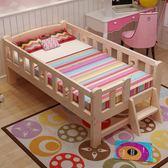 兒童床帶護欄單人床男孩女孩嬰兒床公主實木小邊床拼接大床加寬床FA【七夕節八折】