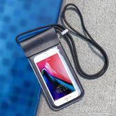 交換禮物 聖誕 手機防水袋潛水套觸屏溫泉游泳vivo通用iphone殼華為oppo蘋果plus      時尚教主