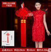 中國結大號新年掛件玄關客廳福字春節過年裝飾中國節小禮品