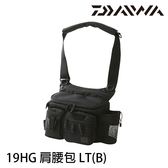 漁拓釣具 DAIWA 19 HG SHOULDER BAG LT(B) (肩腰包)