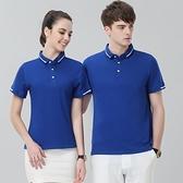 Polo衫 T恤短袖條紋運動夏季有翻領定制印LOGO工作服