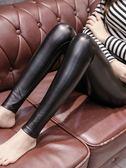 皮褲女 新款高腰秋冬打底褲外穿顯瘦緊身亮光pu皮鉛筆褲小腳褲 新年禮物