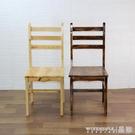 餐椅全實木柏木餐椅靠背椅子家用簡約現代中式原木凳子酒店飯店餐桌椅 晶彩 99免運