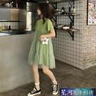 網紗洋裝 很仙的小眾連身裙女夏韓版超仙森系網紗chic溫柔學生a字裙子閨蜜 星河光年