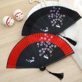 和風折扇女扇子女式折疊扇中國風禮品日式扇隨身扇古風舞蹈扇錶演 生日禮物