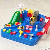 兒童小火車益智套裝軌道車停車場汽車闖關大冒險男孩玩具 QQ25676『優童屋』