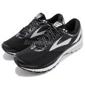 BROOKS 慢跑鞋 Ghost 10 魔鬼系列 十代 黑 銀 DNA動態避震科技 運動鞋 男鞋【PUMP306】 1102571D045