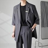 輕熟垂感七分袖休閑西裝外套男夏季男士短袖冰絲西服套裝【西語99】