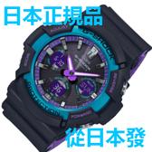 免運費 日本正規貨 CASIO  G-SHOCK 多功能6 太陽能電波手錶 男士手錶 GAW-100BL-1AJF