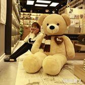 可愛熊熊貓公仔大熊毛絨玩具熊抱抱熊送女友布娃娃睡覺抱女孩 LN1461 【極致男人】