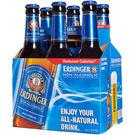 Erdinger 艾丁格小麥能量飲品 白麥汁330ml*12瓶/箱★愛家嚴選 無酒精素啤酒 運動健身補給