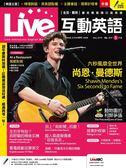 Live互動英語(純書版)5月號/2019 第217期
