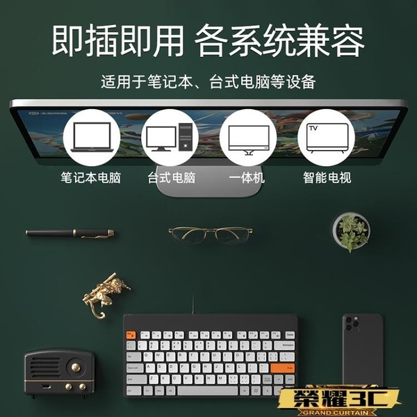 有線鍵盤 BOW航世筆記本有線鍵盤外接小型無聲靜音可愛女生USB臺LX   【榮耀 新品】