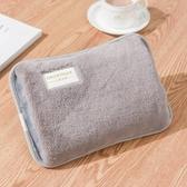 熱水袋充電式暖手煖毛絨萌萌可愛韓版注水女暖水袋熱
