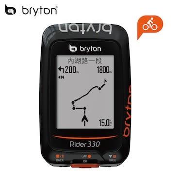 《Bryton》Rider 330C 中文無線連網自行車導航記錄器 含踏頻器