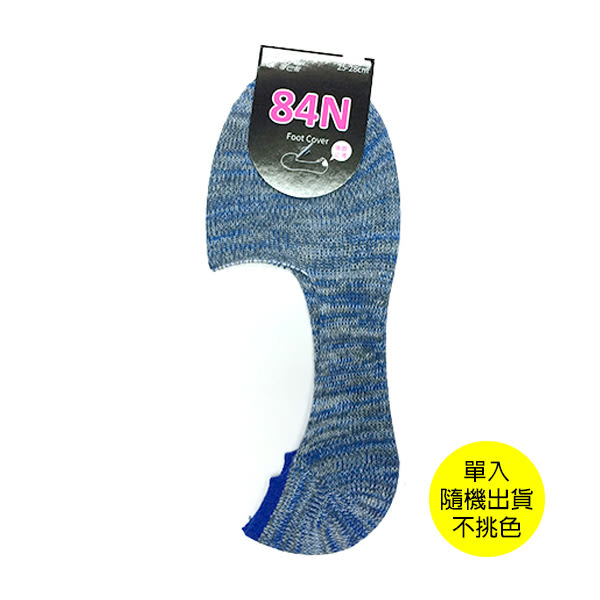 蒂巴蕾84N男襪3521寶藍【康是美】