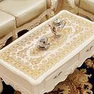 燙金桌布防燙免洗茶幾墊餐現代簡約桌台布長方形鏤空盤墊歐式【週年慶免運八折】
