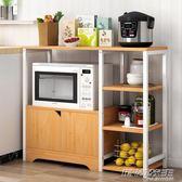 微波爐架廚房置物架落地多層收納架儲物架子廚房儲物碗柜igo     时尚教主
