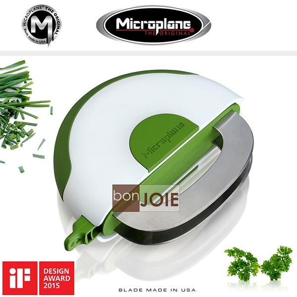::bonJOIE:: 美國進口 Microplane Herb and Salad Chopper 攜帶式 香草香料安全切割器 (榮獲 IF 設計獎) 切割刀
