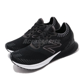New Balance 慢跑鞋 ECHO 黑 白 女鞋 運動鞋 針織鞋面 【PUMP306】 WFCECSKB