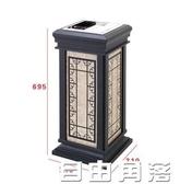 順南中式垃圾桶創意仿古煙灰桶酒店大堂電梯口立式帶煙灰缸果皮箱CY  自由角落