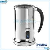【快速出貨+贈清潔液】荷蘭公主 243000 Princess 自動冷熱奶泡壺奶泡機 給您最細緻最優質奶泡