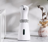 全自動洗手機智慧感應皂液器衛生間廚房水槽家用兒童電動洗手液器【雙十一狂歡】