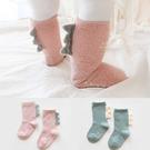 立體小恐龍珊瑚絨寶寶中筒襪 襪子 童襪
